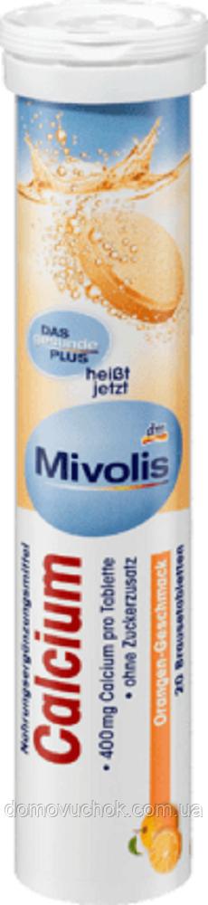 Шипучие таблетки-витамины Mivolis Vitamin Calcium 20шт.