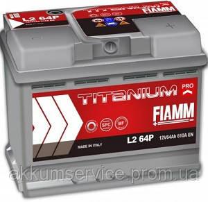 Аккумулятор автомобильный Fiamm Titanium Pro 64AH L+ 610А (L2 64P)