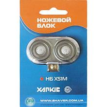 Ножевой блок Харьков Х-51У