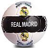Футбольный мяч тренировочный 5 размер РЕАЛ МАДРИД REAL MADRID Полиуретан Машинный шов Черно-белый (FB-0414-3)
