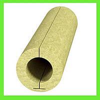 Цилиндр теплоизоляционный на основе базальтовых пород 219/30 не фольгированный