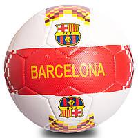 Футбольный мяч 5 размер Барселона BARCELONA Барса Полиуретан Машинный шов Белый-красный (FB-0414-2)