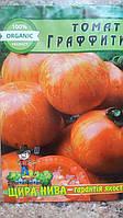 Томат Граффити пакет 80 шт. семян