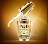 Золотая сыворотка для лица с золотом и гиалуроновой кислотой 24 K Gold Skin Care Bioaqua 30мл