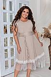 Женское красивое летнее льняное платье с декором (3расцв) 50-56р., фото 2