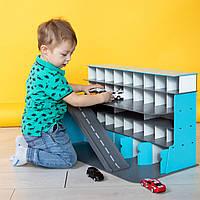 Парковка для детских машинок