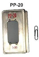 Разрядник РР-20