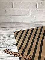 """Декоративная бумага для упаковки подарков и декора """"зебра"""", 70см /намотка 8м"""