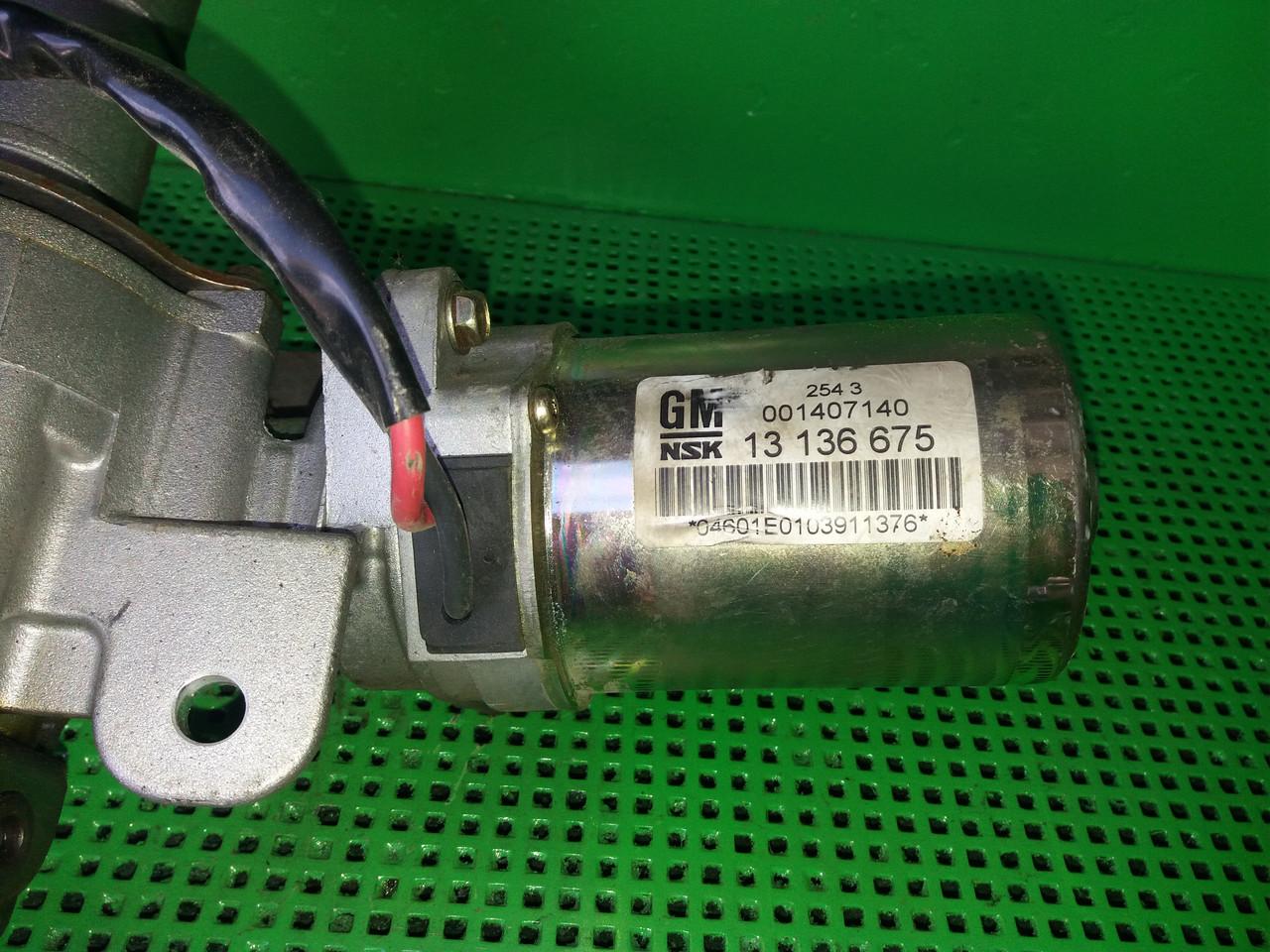 13136675 Электрогидроусилитель для Opel Combo Corsa
