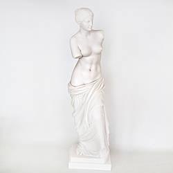 Статуэтка Maska «Венера» (h-64 см) (395-0230)