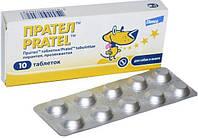 Прател (Pratel), таблетки №10