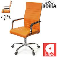 Кресло АКЛАС Кап FX СН TILT Оранжевое, фото 1