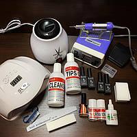 Набор для маникюра Kodi Professional с лампой Sun X, фрезером JD-700 и стерилизаторомTools Sterilizer