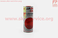 """Масло 2T - минеральное для садовой техники """"Japan-Oil UNIVERSAL"""", 1L, (железная банка)"""