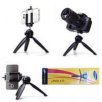 Компактная мини-тренога для телефона/фотокамеры XH-228