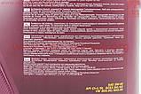 """Масло 5W-40 - синтетическое дизельное """"DIESEL TURBO"""", 5L, фото 2"""