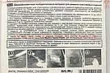 """Клей двухкомпонентный для пластиковых деталей """"2K-PUR"""", 30g, фото 2"""