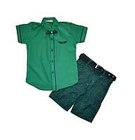 Костюм нарядный мальчику (рубашка, шорты, бабочка) 5 років