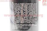 """Смазка силиконовая , водоотталкивающая """"SILIKONE SPRAY"""", Аэрозоль 450ml, фото 2"""