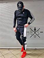 Спортивный костюм мужской Adidas black-white с лампасами / весенний осенний
