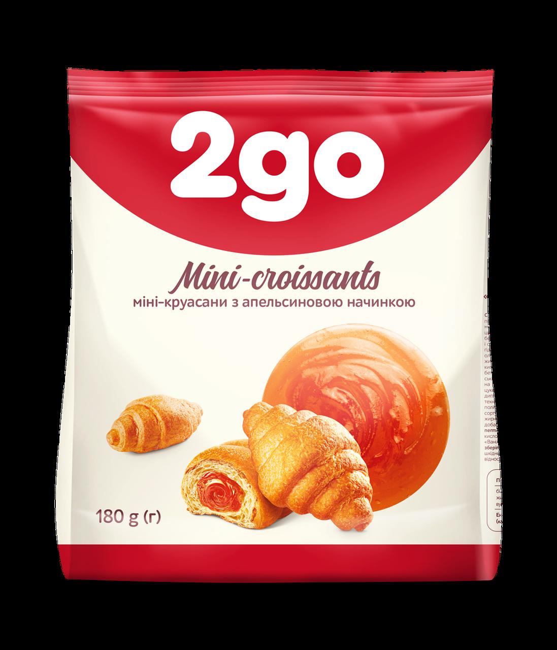 """Мини-круассан """"2GO"""" с апельсиновой начинкой 180г"""