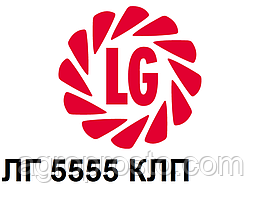 Семена подсолнечника под евролайтинг ЛГ 5555 КЛП (Limagrain)