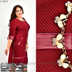 Женское платье Линия 52-56размер №3514