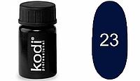 Гель-краска Kodi Professional №23
