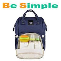 Рюкзак-органайзер для родителей Baby Baylor синий