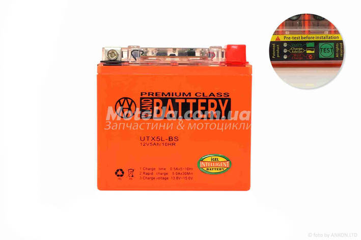 Аккумулятор 5A 12V (YB5L-BS) VLAND гелевий с датчиком 119x60x129, фото 2