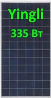 Солнечная панель 335Вт 24Вольт YGE-72 12ВВ MВВ Yingli Solar поликристалл, фото 1