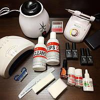 Набор для маникюра Kodi Professional с лампой Sun On, фрезером ZS-603  и стерилизаторомTools Sterilizer