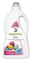 Пробиотический гель для стирки WOOL. Для деликатных тканей, шерсть/шелка. Organics