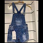 Джинсовые шорты комбинезоны на девочку оптом
