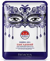 Маска для обличчя карнавальна зволожуюча BIOAQUA Masquerade Moisturizing Mask, 30г