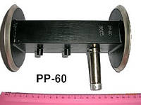 Разрядник РР-60