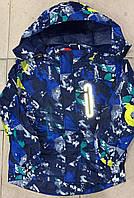 Демісезонна термо куртка вітровка для хлопчика оптом (8-16р.)