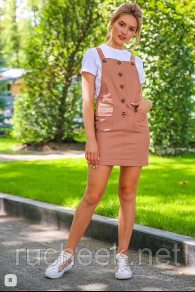 купить недорого летние женские платья сарафаны интернет магазин одежды днепр киев харьков
