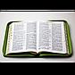 Біблія (замок, індекси), фото 3
