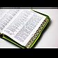 Біблія (замок, індекси), фото 5
