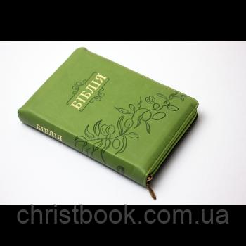 Біблія (замок, індекси)