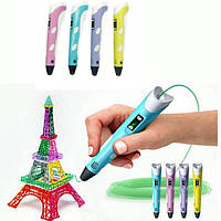 Оригинальная 3D ручка c LCD дисплеем 10 метров пластика для рисования Pen 2