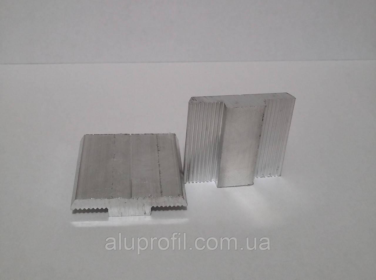 Алюминиевый профиль — Прижим межмодульный алюминиевый без отверстия 33х12/30мм Б/П