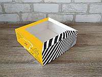 Коробка для десертів з вікном 200*200*70 ЖОВТА ЗЕБРА