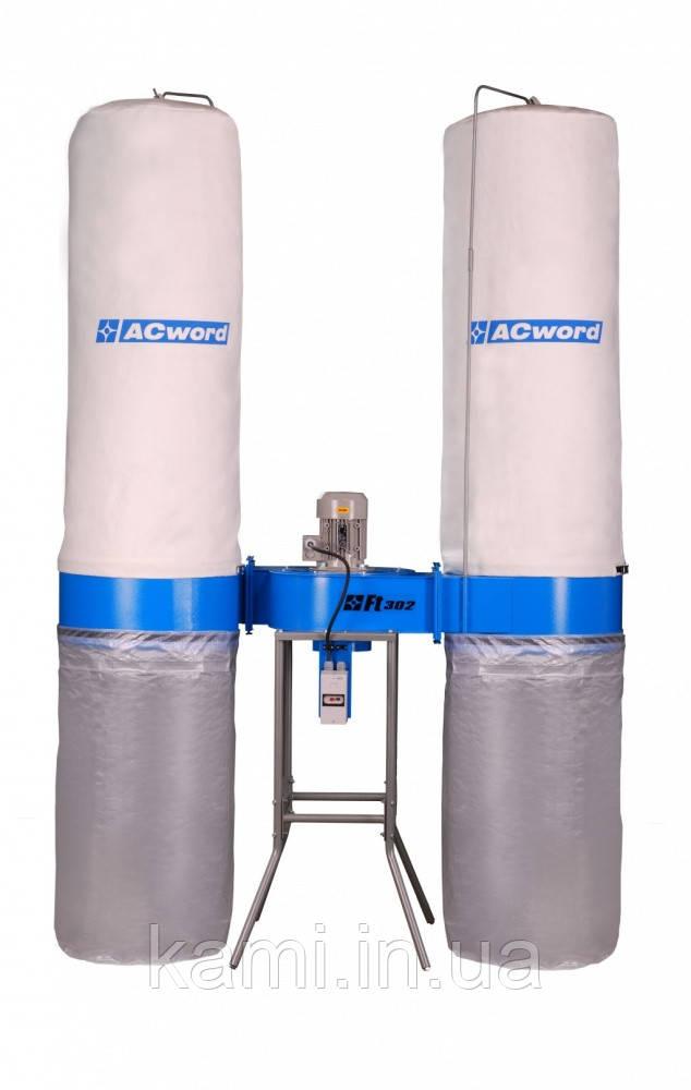 Аспіраційна система AcWord FT 302 продуктивність 3600 м3/год