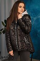 Стеганная женская куртка с капюшоном р. 50-52, 54-56, 58-60
