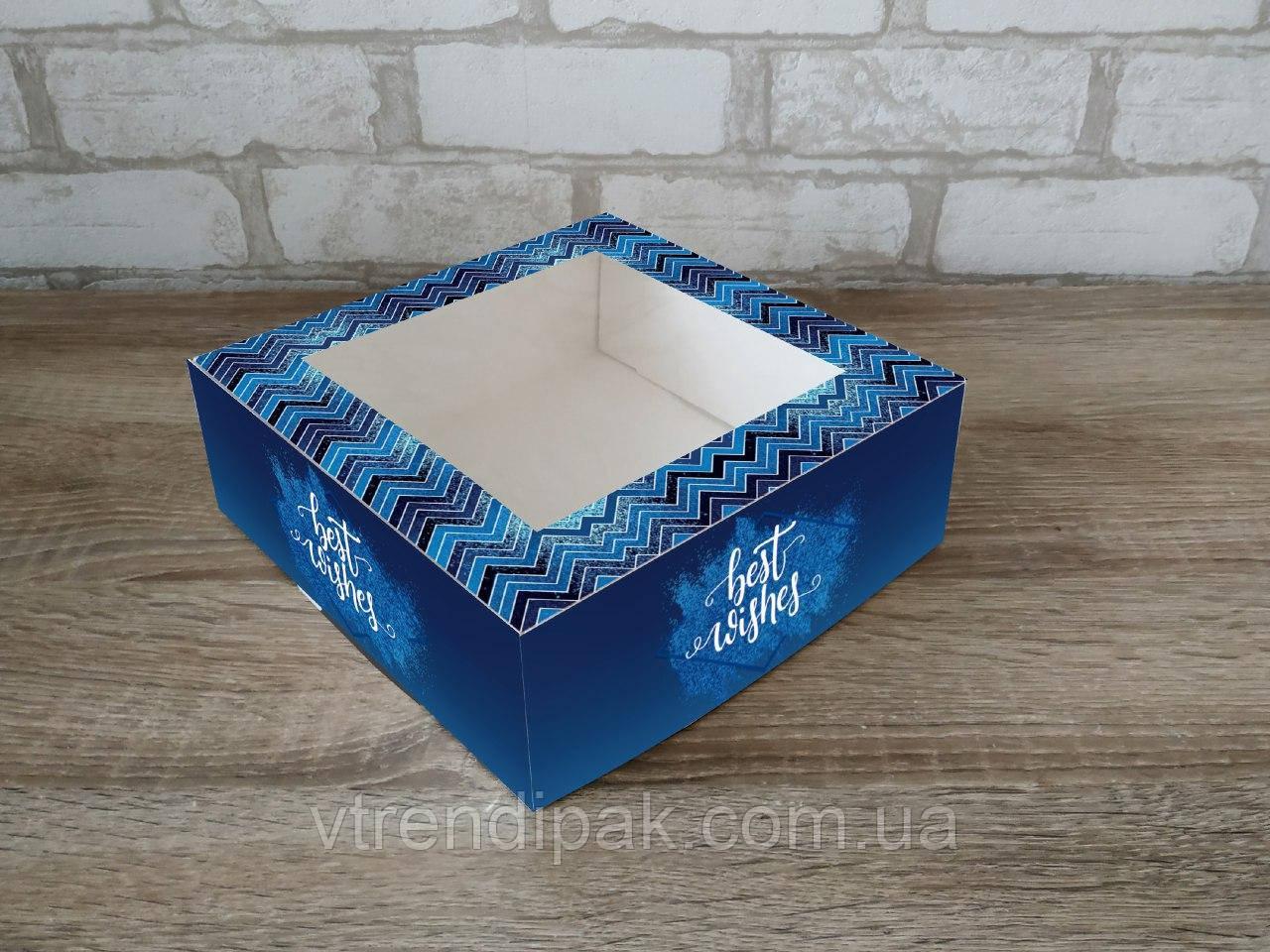 Коробка для десертів з вікном 200*200*70 СИНЯ