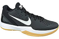 Nike Air Zoom Hyperattack 881485-001