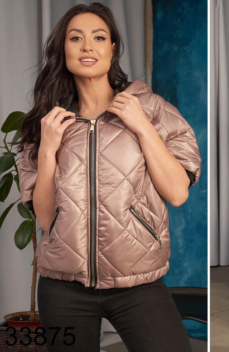 Стеганная женская куртка с коротким рукавом р. 50-52, 54-56, 58-60