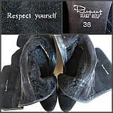 """Замшевые сапоги Б/У. Утеплитель шерсть. Бренд """"Respect"""" 36 размер, фото 4"""